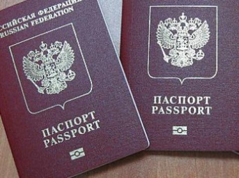 Сайт госуслуги загранпаспорт детям